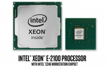 Intel E-series CPU